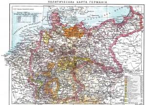 Много интересной информации включает в себя эта необычная учебная карта. С ее помощью вы получите знания о Германии и не потеряетесь, отправившись в командировку. Данная информативная карта ФРГ будет полезной для людей, изучающих науки, и работников научных организаций. Эта большая карта предоставляет нам сведения о территории страны Германия. На карте отражено огромное разнообразие картографических обозначений, [...]