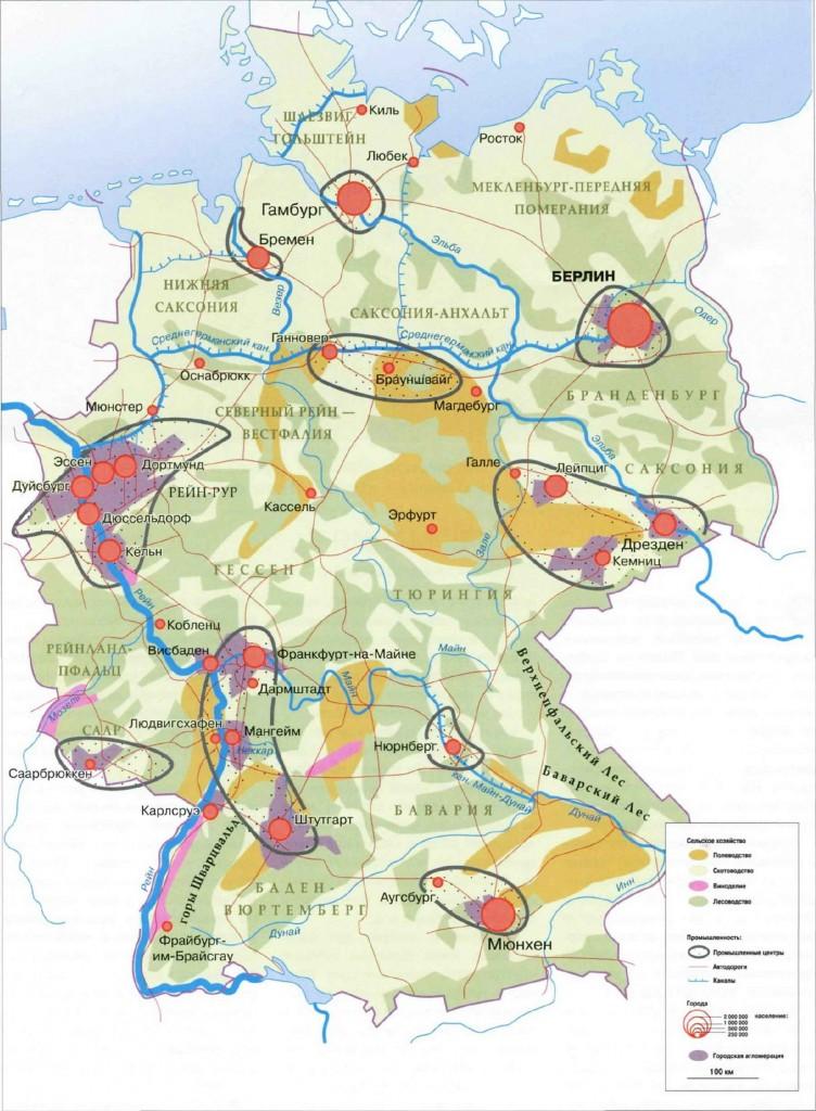 Карта Германии, на которой представлена экономика страны